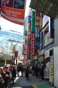 Tachikawa_05_2_2
