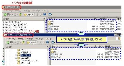 Junction0_1