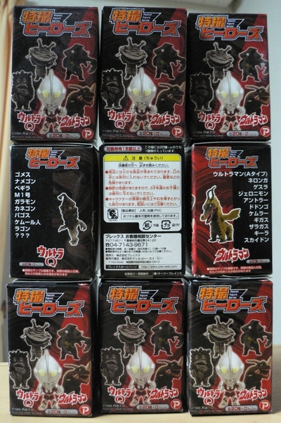 Tokusatsu_heros_box_1