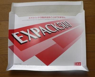 Expack3