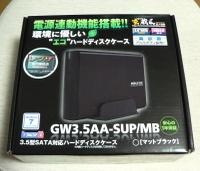 Sup_box_1