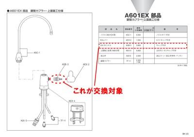 A601_02