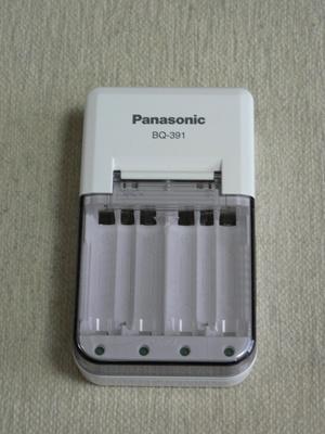 Battery_6