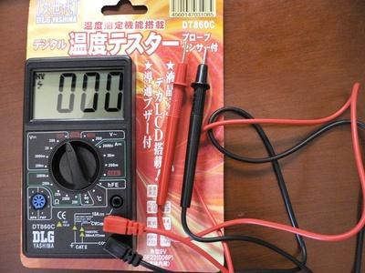 Battery_7