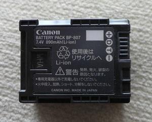 Canon_bp819_01