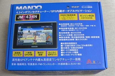 Mando_000
