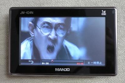Mando_006