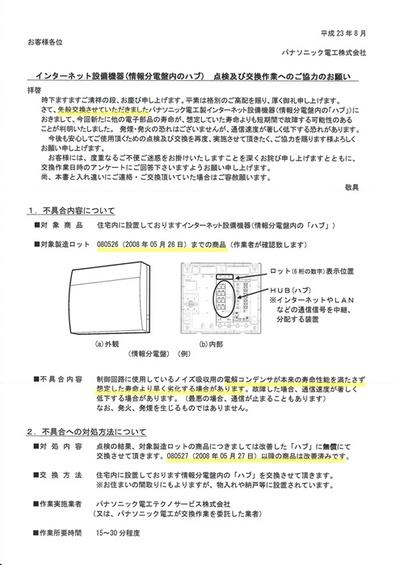 Multimedia_letter
