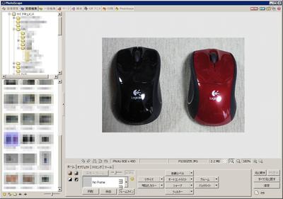 Photoscape_022_01