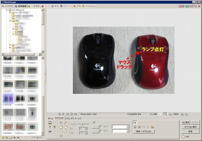 Photoscape_032_01