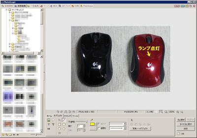 Photoscape_043_01