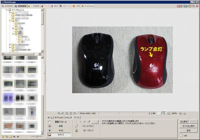 Photoscape_053_01