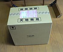 Kotatsu000