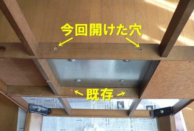 Kotatsu10