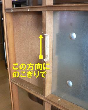 Kotatsu11