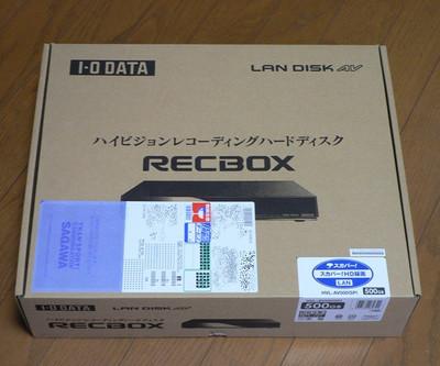 Recbox_01