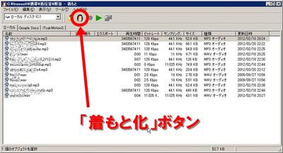 Tyakumoto_01