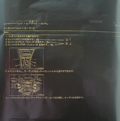 Fax_print
