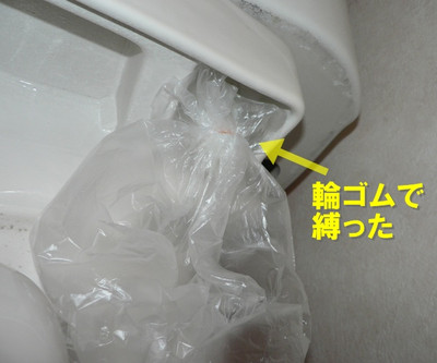 Toilet_04