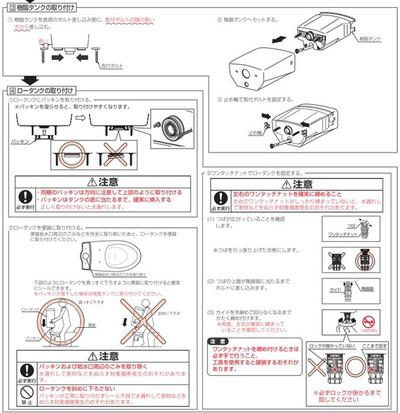 Toilet_16
