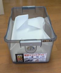 Drybox_07