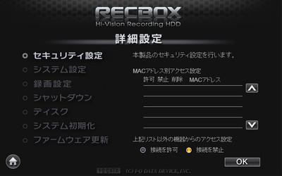 Recbox403