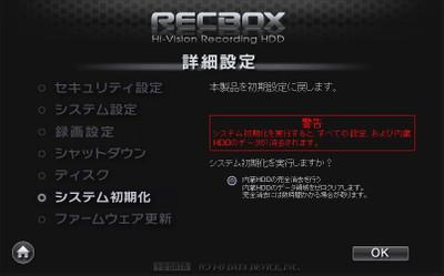 Recbox601