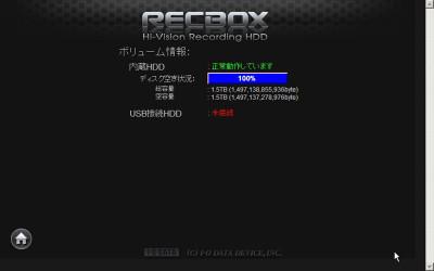 Recbox603