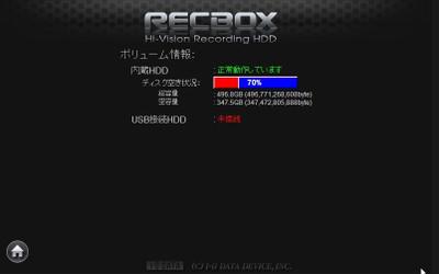 Recbox702