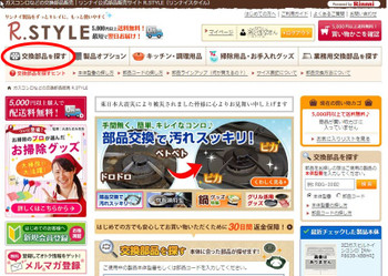 Rstyle_003