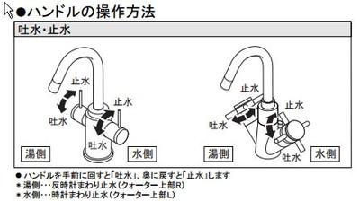 Kakudai_001