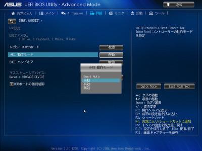 Usb3_problem_002