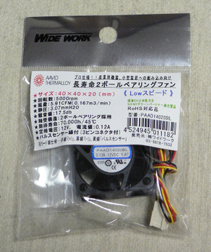 M430_113