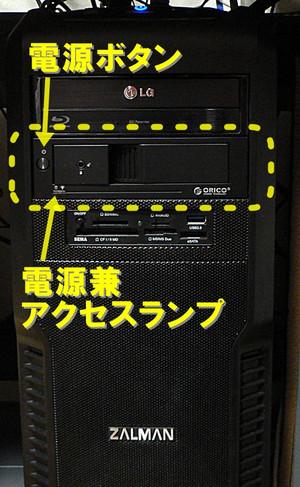 Orico_case_003