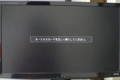 Dm430_down_001