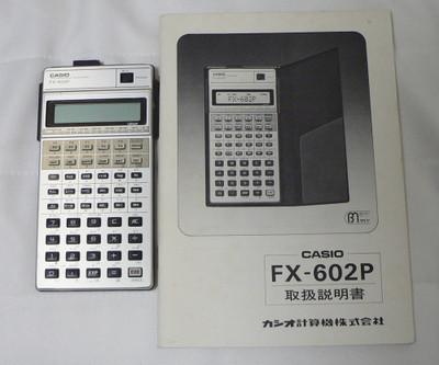 Fx602p