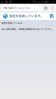 Wrc1900ghbks_008