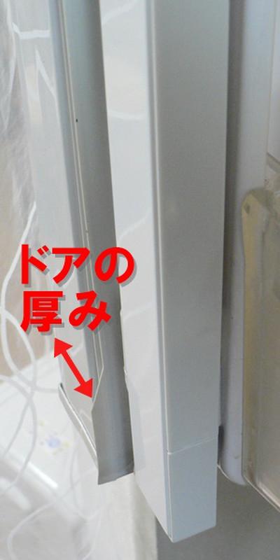 Refrigerator_009