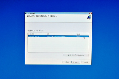 Recovery_pc_008