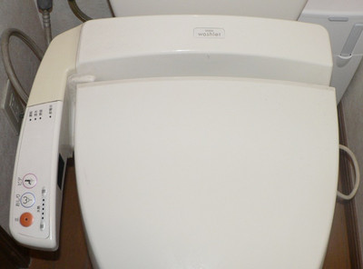 Toilet_sensor_001