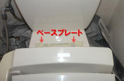Toilet_sensor_006