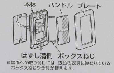 Switch_002