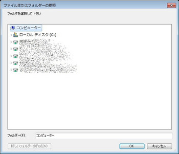 Folder_dialog