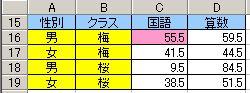 Hairetsu_2_2