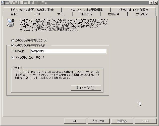 Print_window