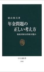 Moriyama_2