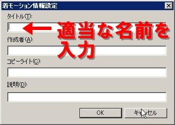 Tyakumoto_02